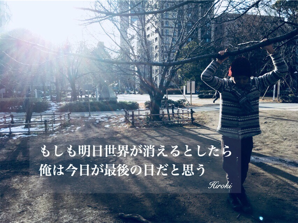 f:id:saeedhiroki26:20180306171244j:image