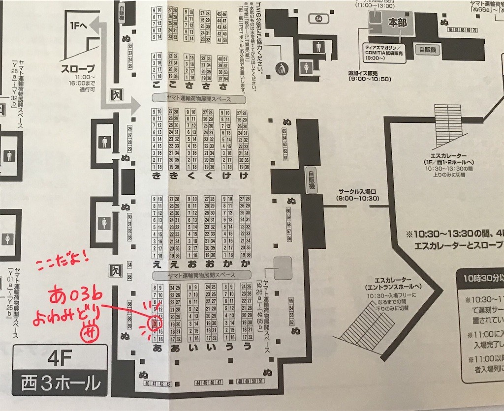 f:id:saeki-316:20191105134943j:image