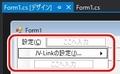 JV-Link を C# で使ってみる( Windows Form 版 ) 1-4
