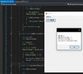 JV-Link を C# で使ってみる( Windows Form 版 ) 2-3