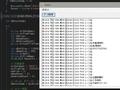 JV-Link を C# で使ってみる( Windows Form 版 ) 3-4