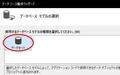 JV-Link を C# で使ってみる( Windows Form 版 ) 6-5