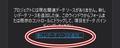 JV-Link を C# で使ってみる( Windows Form 版 ) 6-3
