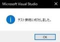 JV-Link を C# で使ってみる( Windows Form 版 ) 6-10