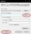 JV-Link を C# で使ってみる( Windows Form 版 ) 6-9