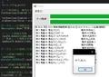 JV-Link を C# で使ってみる( Windows Form 版 ) 6-15