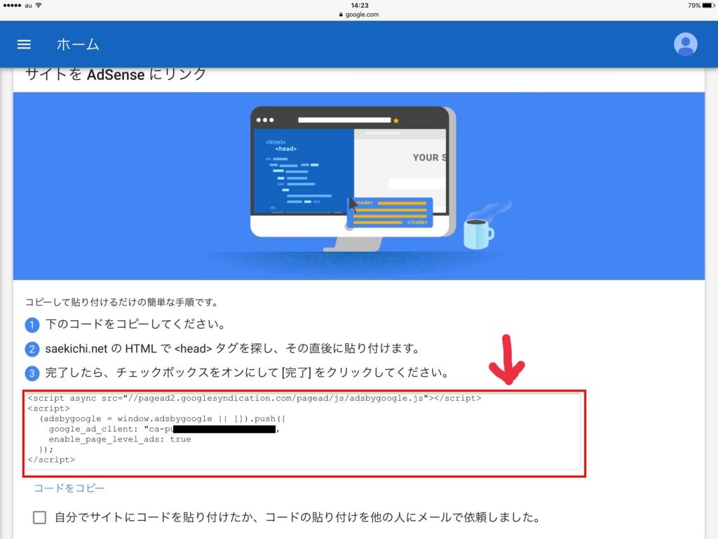 f:id:saekichi:20170303084802j:plain