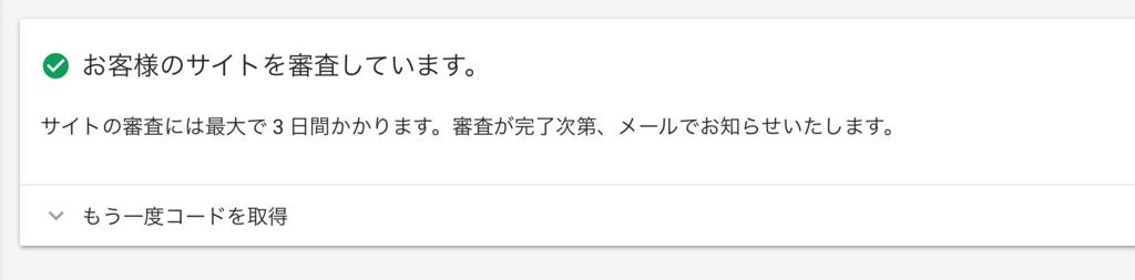 f:id:saekichi:20170303101821p:plain