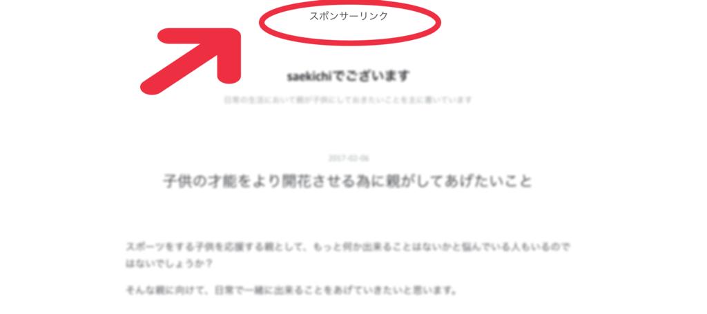 f:id:saekichi:20170303104720p:plain