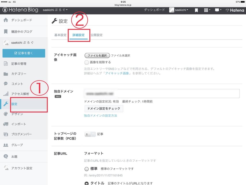 f:id:saekichi:20170303125652j:plain