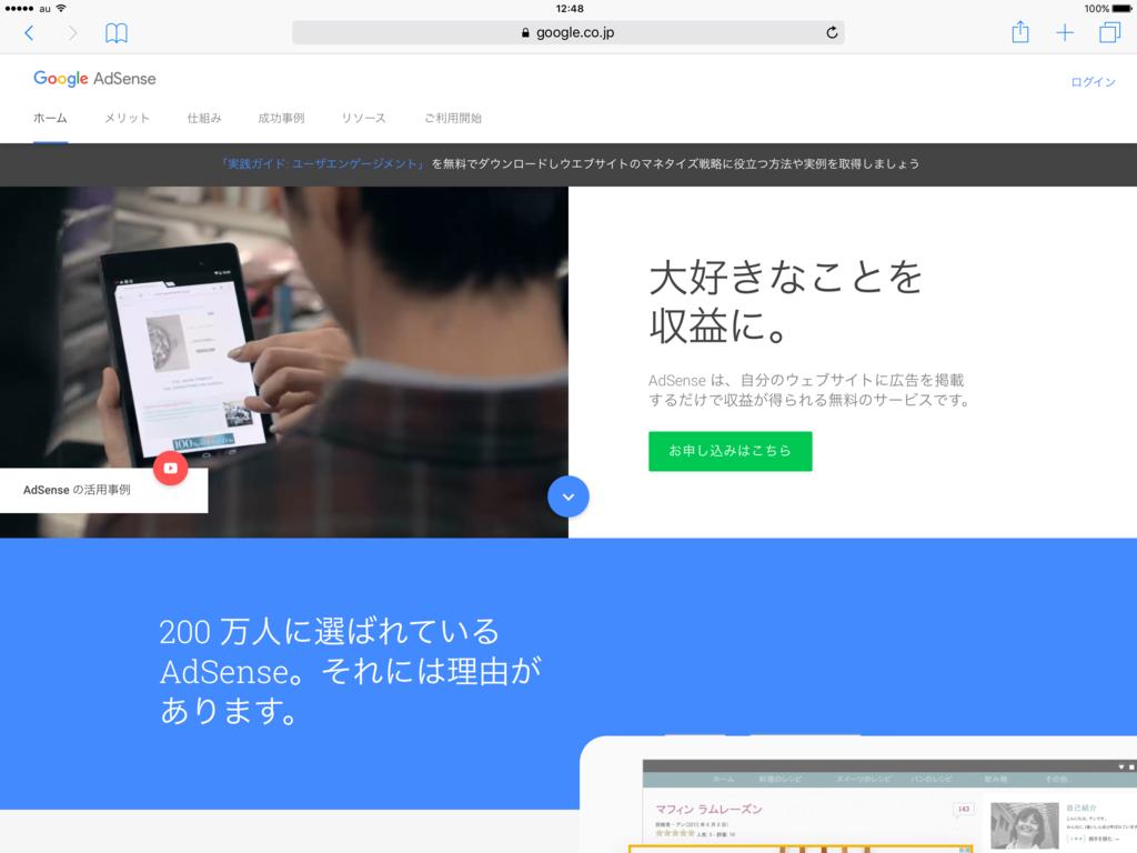 f:id:saekichi:20170322044650p:plain