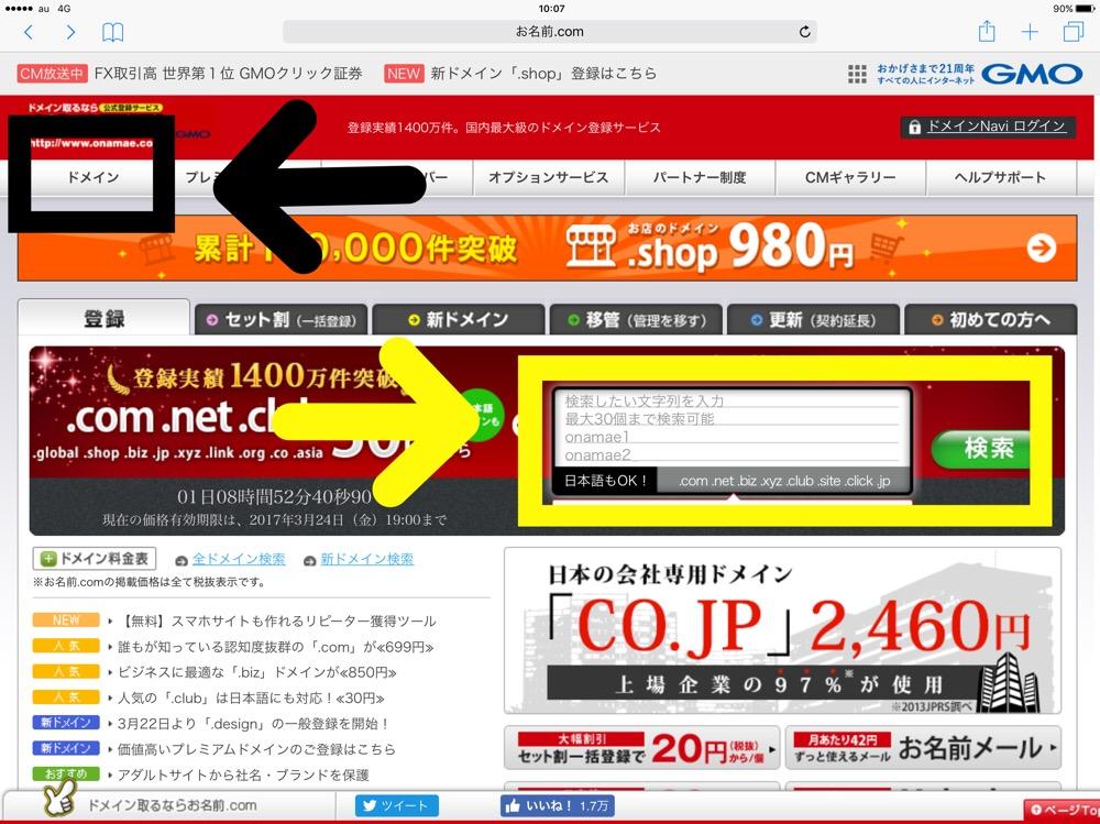 f:id:saekichi:20170323153557j:plain