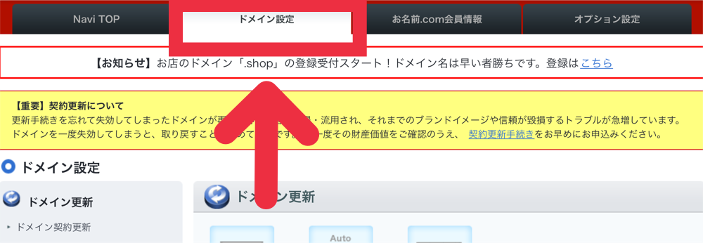 f:id:saekichi:20170324174247p:plain