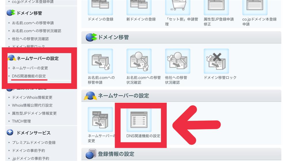 f:id:saekichi:20170324174411p:plain
