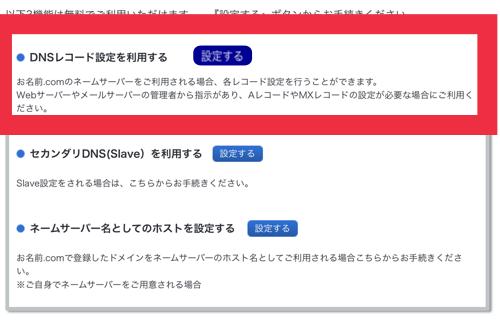 f:id:saekichi:20170324174857p:plain