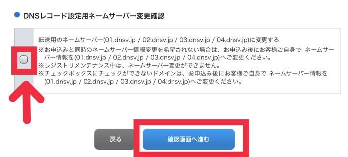 f:id:saekichi:20170325102353p:plain