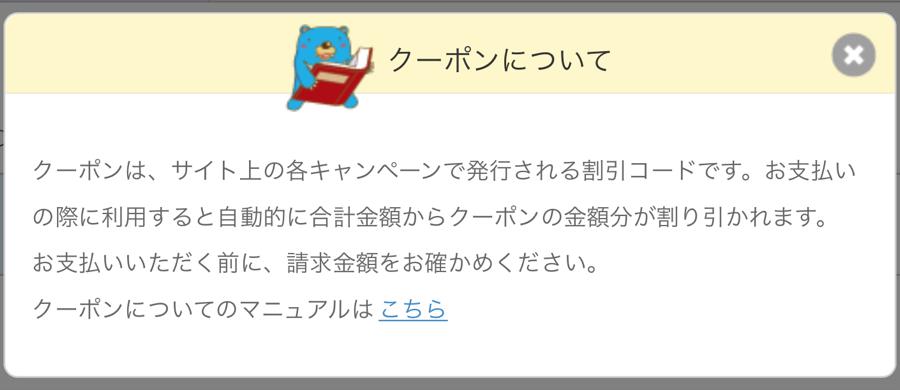 f:id:saekichi:20170509141130p:plain