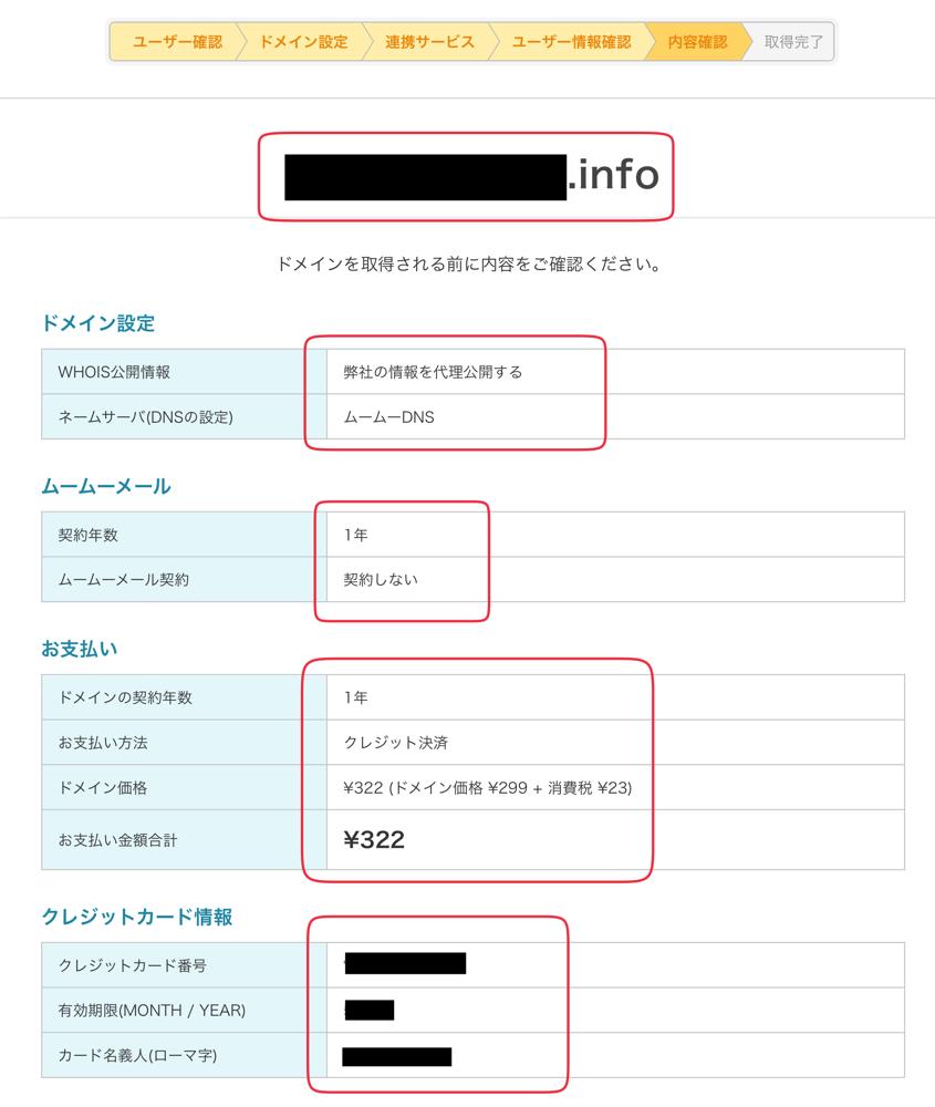 f:id:saekichi:20170509141225p:plain