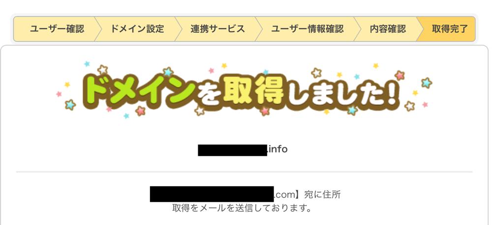 f:id:saekichi:20170509141326p:plain