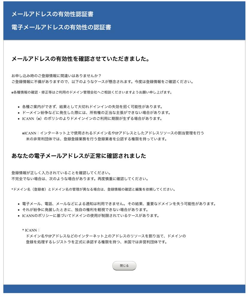 f:id:saekichi:20170509141344p:plain