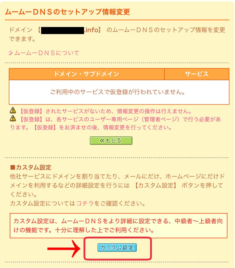 f:id:saekichi:20170509155221p:plain