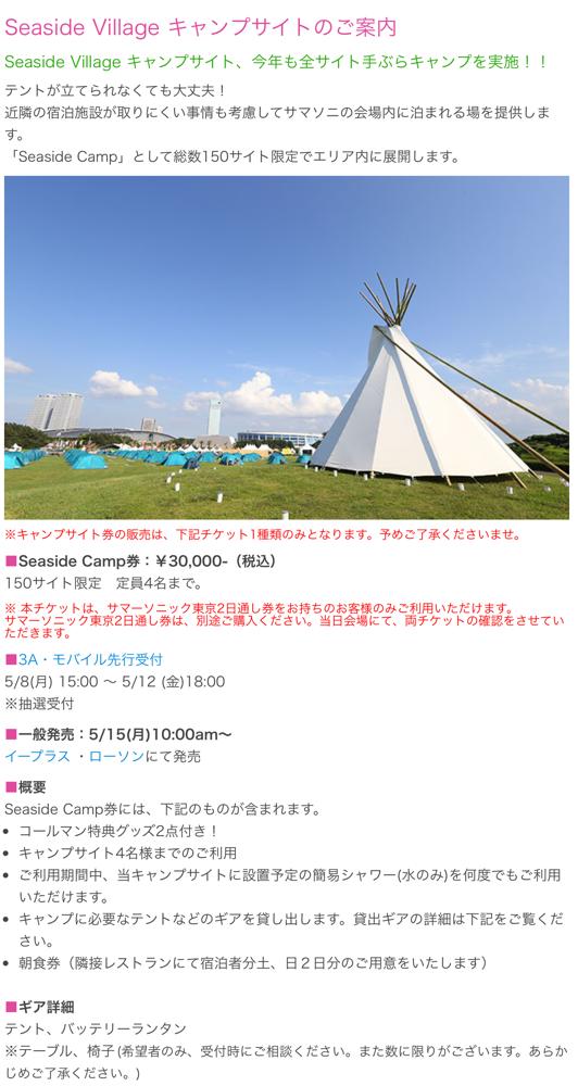 f:id:saekichi:20170511144801p:plain