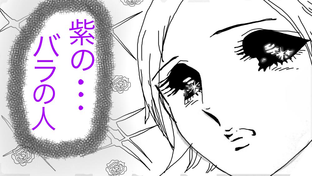 f:id:saekichi:20170518190307p:plain