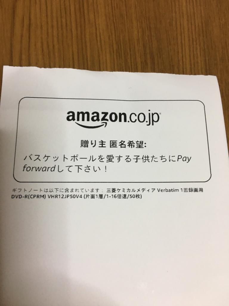 f:id:saekichi:20170518201733j:plain