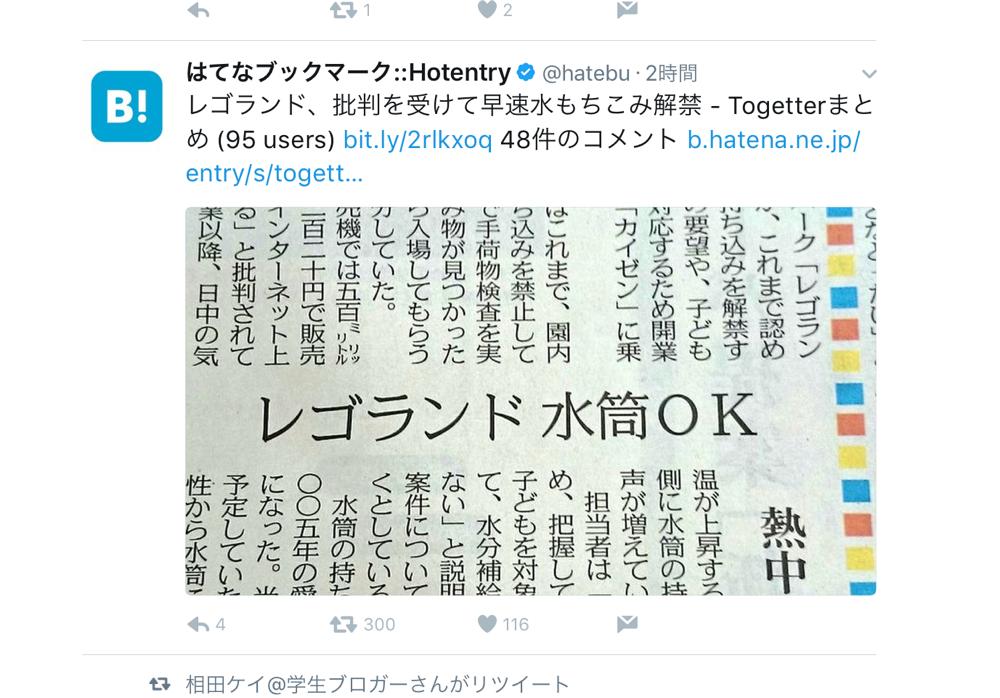 f:id:saekichi:20170519234214p:plain