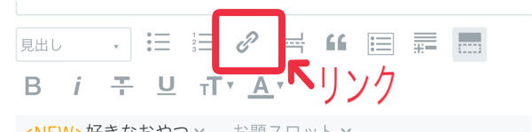 f:id:saekichi:20170521235426p:plain
