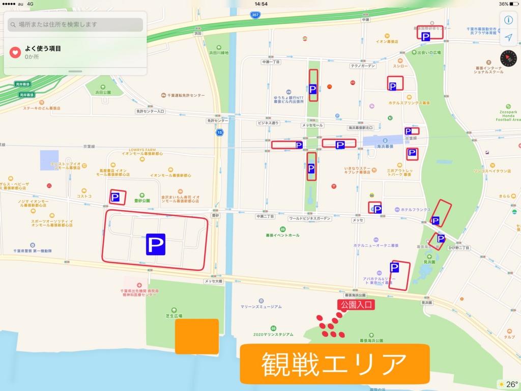 f:id:saekichi:20170527011857j:plain