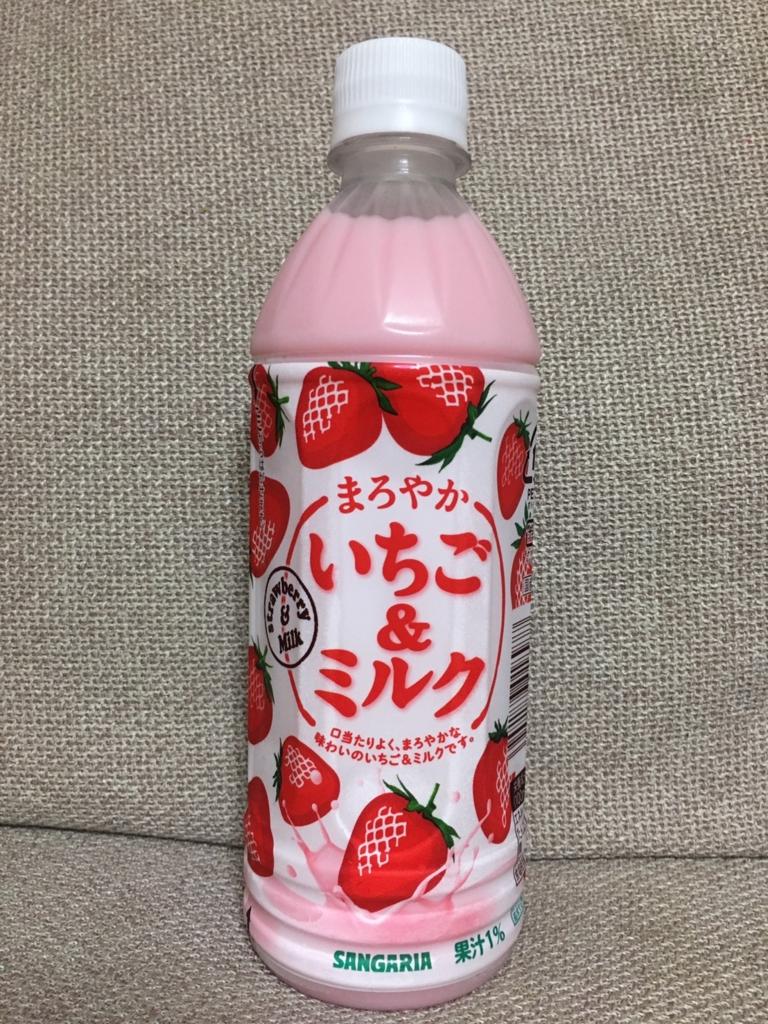 f:id:saekichi:20170527111347j:plain