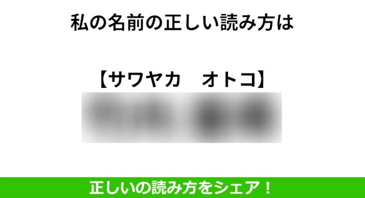 f:id:saekichi:20170602170325p:plain