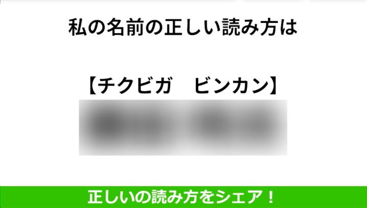 f:id:saekichi:20170602171004p:plain