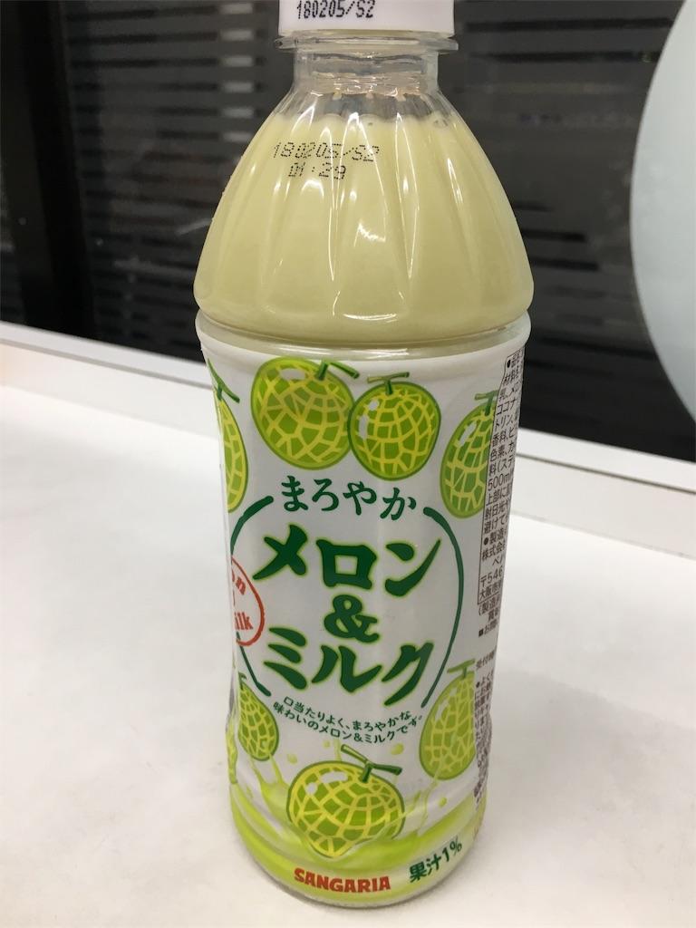 f:id:saekichi:20170606193851j:image