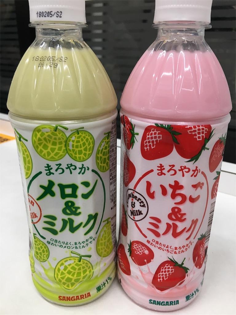 f:id:saekichi:20170606194747j:image