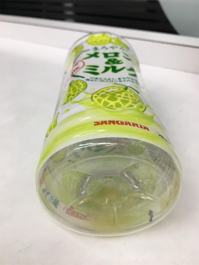 f:id:saekichi:20170606205845j:image