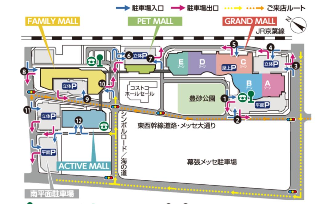 f:id:saekichi:20170630162250p:plain