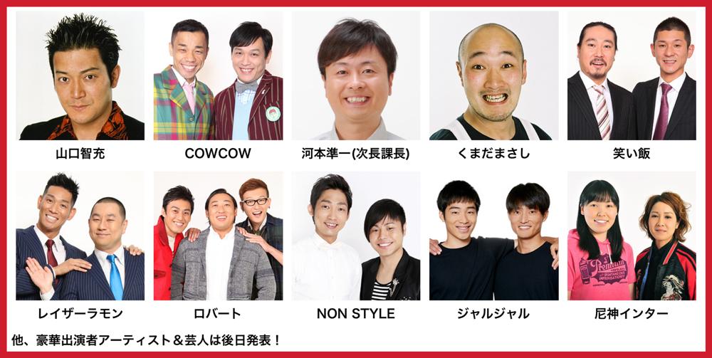 f:id:saekichi:20170701020551p:plain