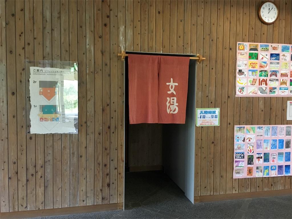 f:id:saekichi:20170730170544j:image