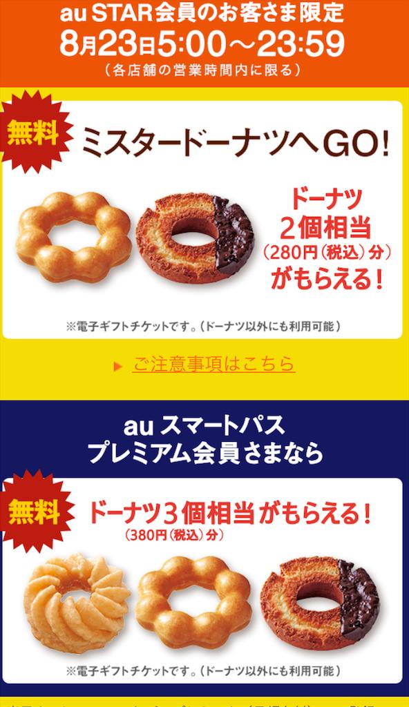 f:id:saekichi:20170823192153p:image