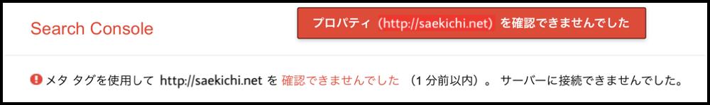 f:id:saekichi:20170906183940p:plain