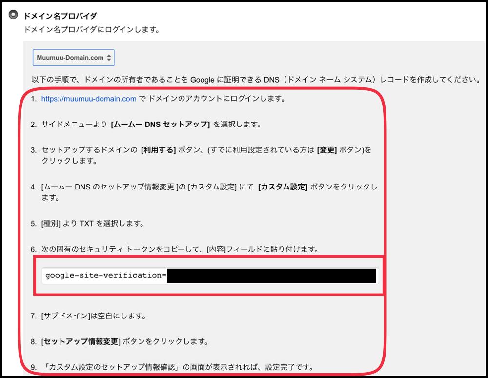 f:id:saekichi:20170906184154p:plain