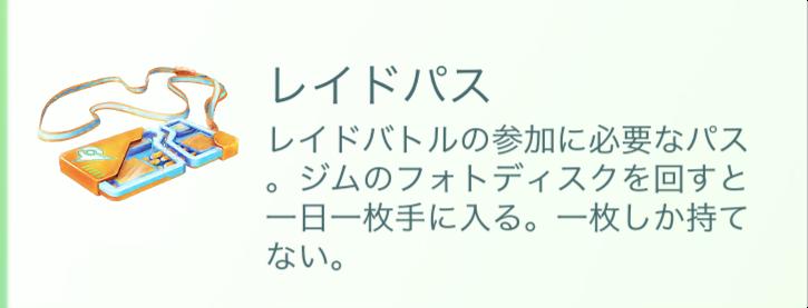 f:id:saekichi:20170908110644p:plain