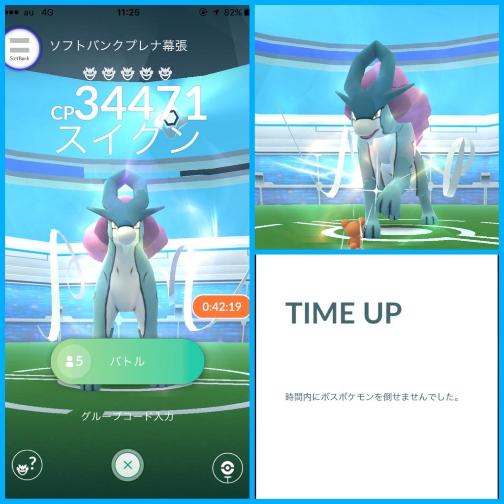 f:id:saekichi:20170908114125j:plain