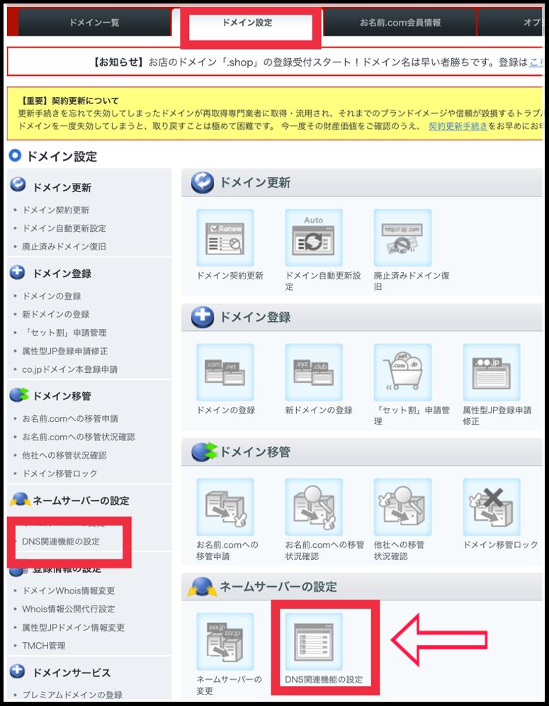 f:id:saekichi:20170911114436p:plain