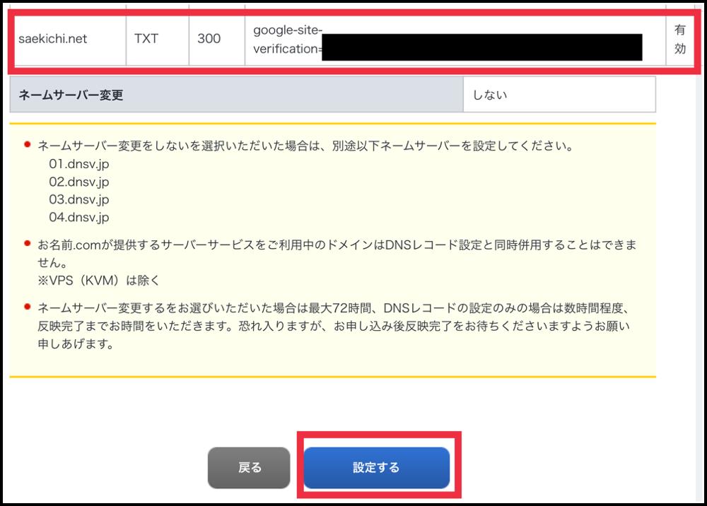 f:id:saekichi:20170911120123p:plain