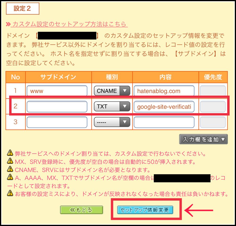 f:id:saekichi:20170911125650p:plain