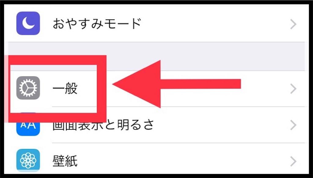 f:id:saekichi:20171015152025j:image