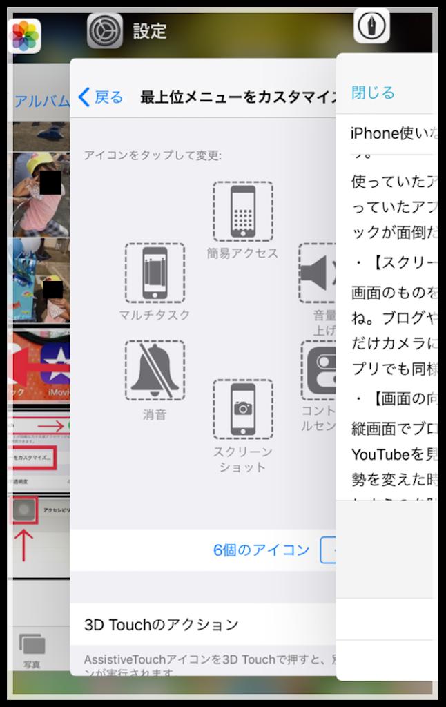 f:id:saekichi:20171015171411p:image